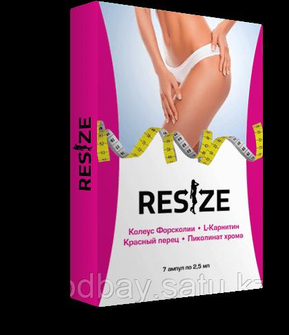 Resize (Ресайз) комплекс для похудения