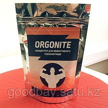 Orgonite (Оргонайт) концентрат для эффективного усвоения пищи, фото 2