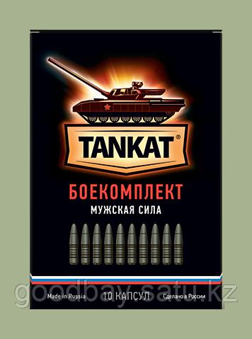 Капсулы ТАНКАТ (TANKAT) для потенции