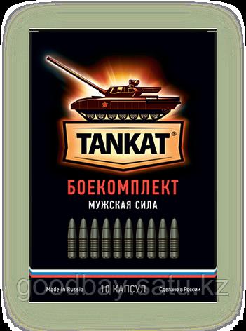 Капсулы ТАНКАТ (TANKAT) для потенции, фото 2