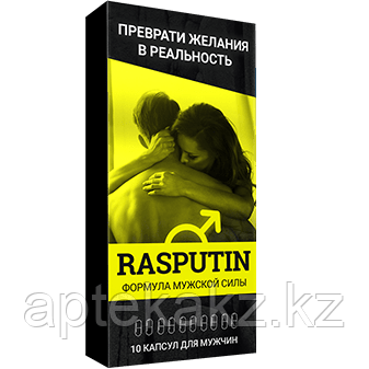 Распутин (RASPUTIN) капсулы для потенции