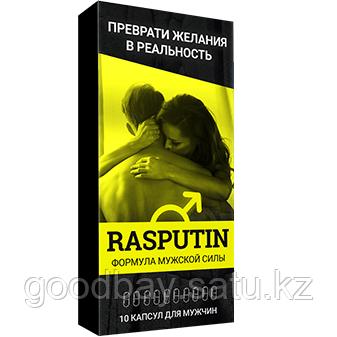 Распутин (RASPUTIN) капсулы для потенции, фото 2