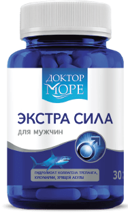 Экстра Сила препарат для мужчин (Доктор море), фото 2