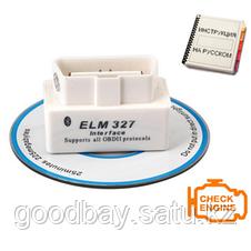 Мультимарочный Bluetooth сканер ELM327 OBD2 для диагностики автомобилей, фото 2