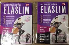 Нервущиеся колготки ElaSlim (ЭлаСлим), фото 2