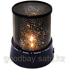 Ночник-проектор звездного неба Star Master (Стар Мастер), фото 2