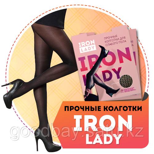 Сверхпрочные колготки Iron Lady