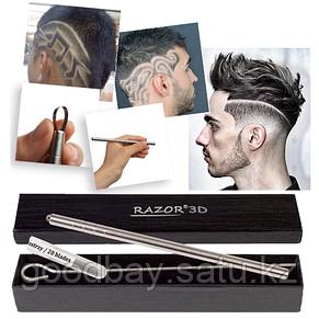 Бритва Razor 3D для для узоров на голове, фото 2