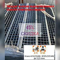 Решетка для водоотводных лотков стальная оцинкованная DN150 B125, фото 1