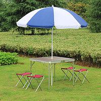 Раскладной столик-дипломат для пикника + 4 стульчика