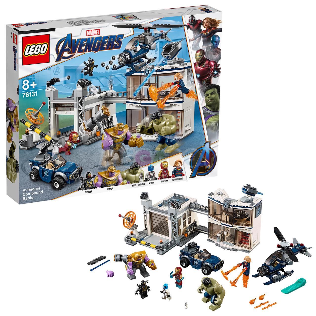 """LEGO Super Heroes - """"База Мстителей"""""""