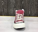 Зимние Кеды Evenstar (Pale Pink) +Мех, фото 4