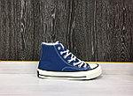 Зимние Evenstar (Blue) +Мех, фото 2