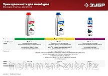 Мотобур (бензобур) ЗУБР, d=60-250 мм, 52 см3, 1/2 оператора., фото 3