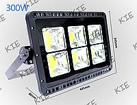 Прожектор 300Вт COB  LED IP65
