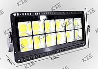 Прожектор 600Вт LED-7070 IP65