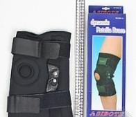 Суппорт на колено фиксирующий (с 2-мя металлическими шарнирами) - фото 1
