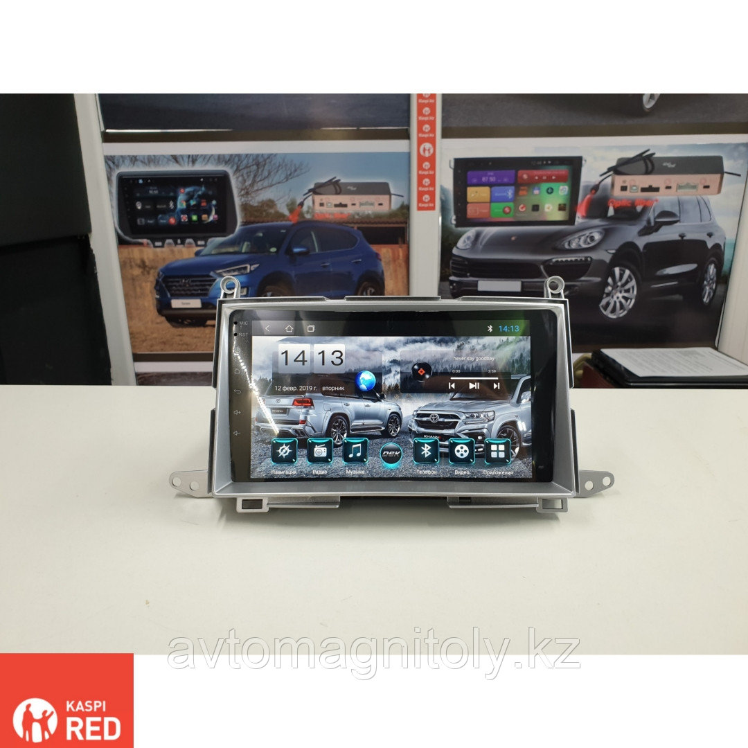 Автомагнитола AutoLine Toyota Venza/4 ЯДЕРНЫЙ