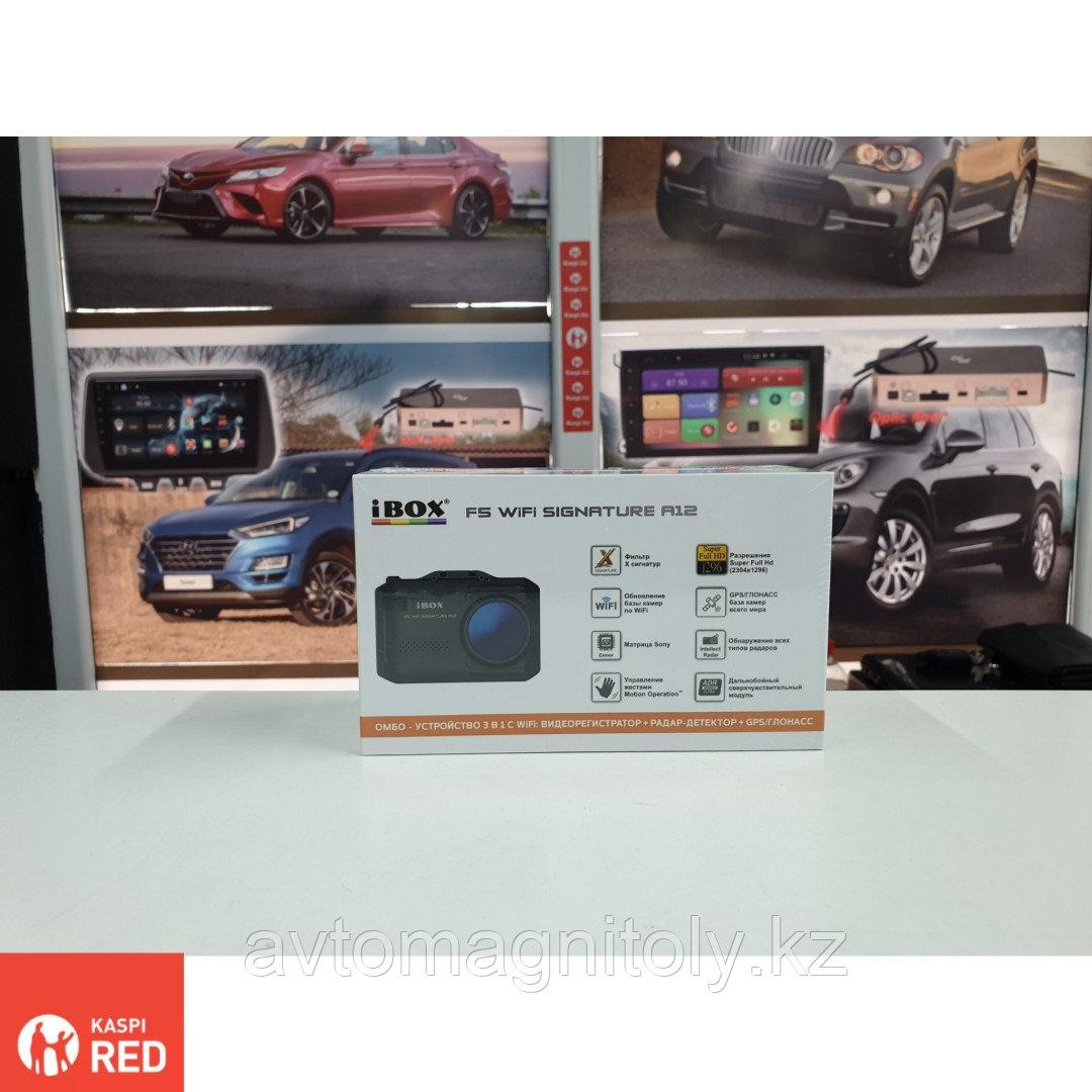 IBOX Combo F5 WiFi SIGNATURE A12