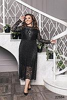 Женское вечернее платье больших размеров