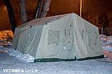 Палатка брезентовая зимняя армейская памир-10  памир-6  -местная новая военная, фото 5