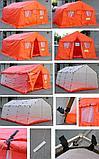 Палатка брезентовая зимняя армейская памир-10  памир-6  -местная новая военная, фото 10