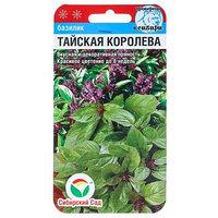 Семена Базилик 'Тайская королева', 0,5 г (комплект из 10 шт.)