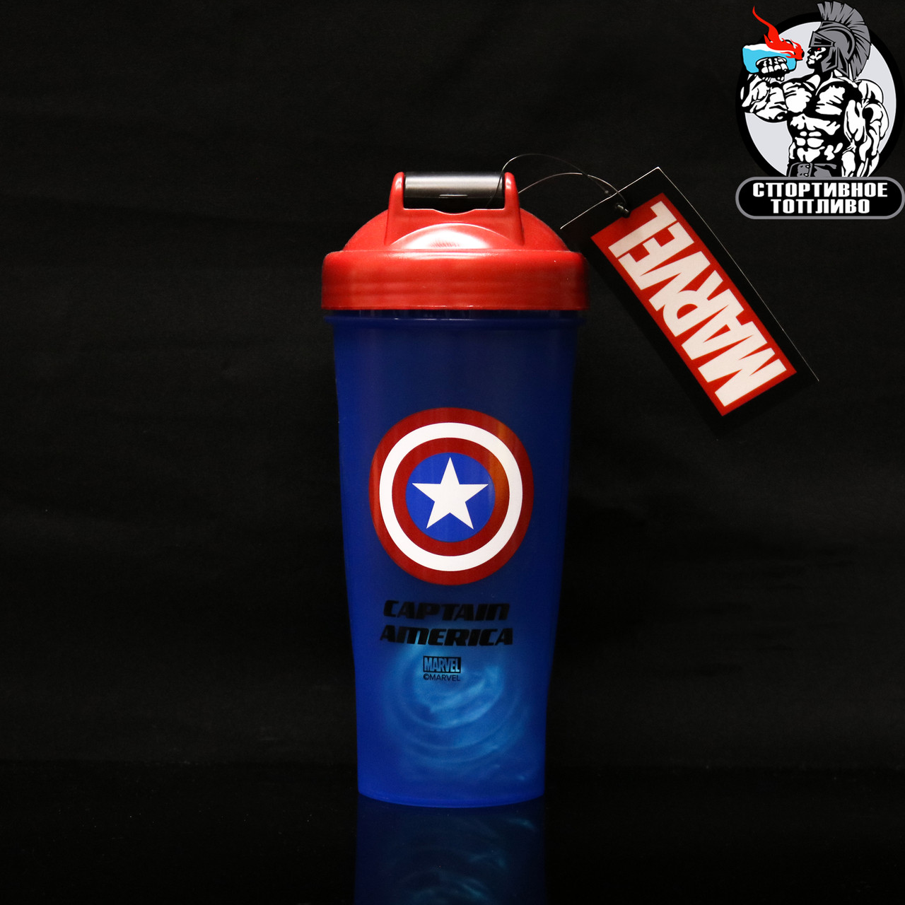 Шейкер - IronTrue (MARVEL) 700 ml Капитан Америка