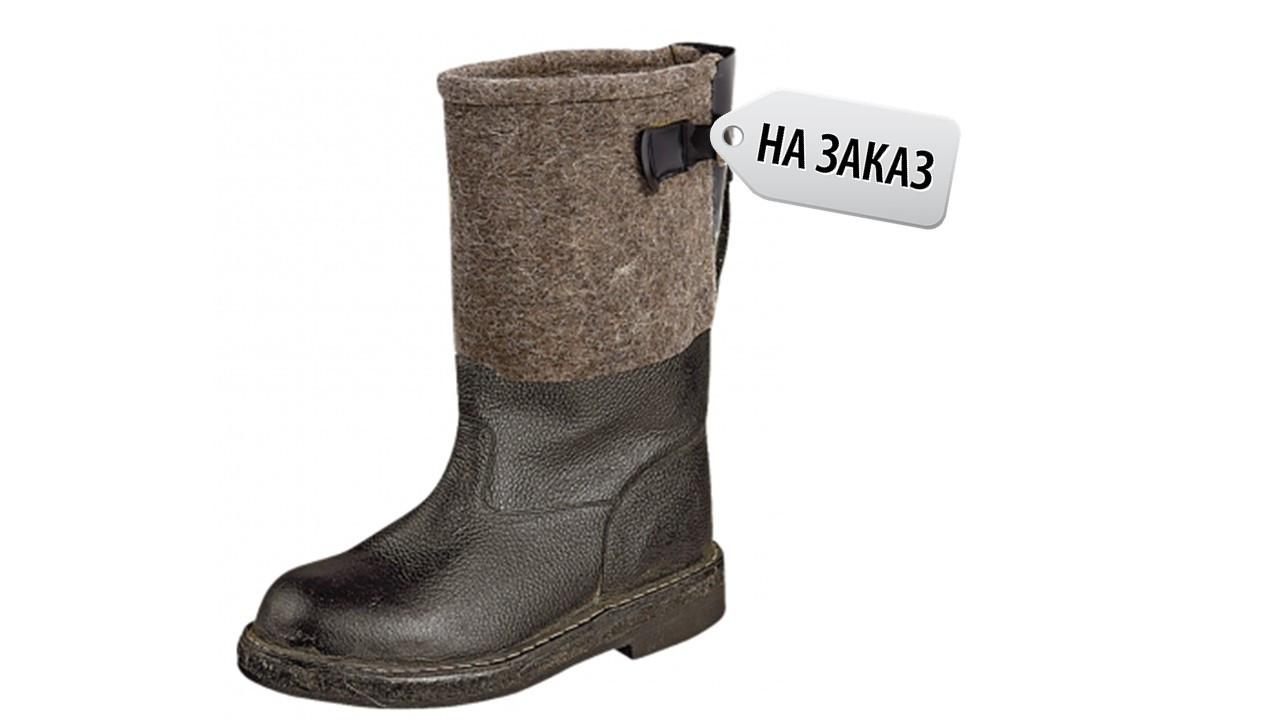"""Сапоги войлочные мужские """"Полярник"""" в Алматы"""