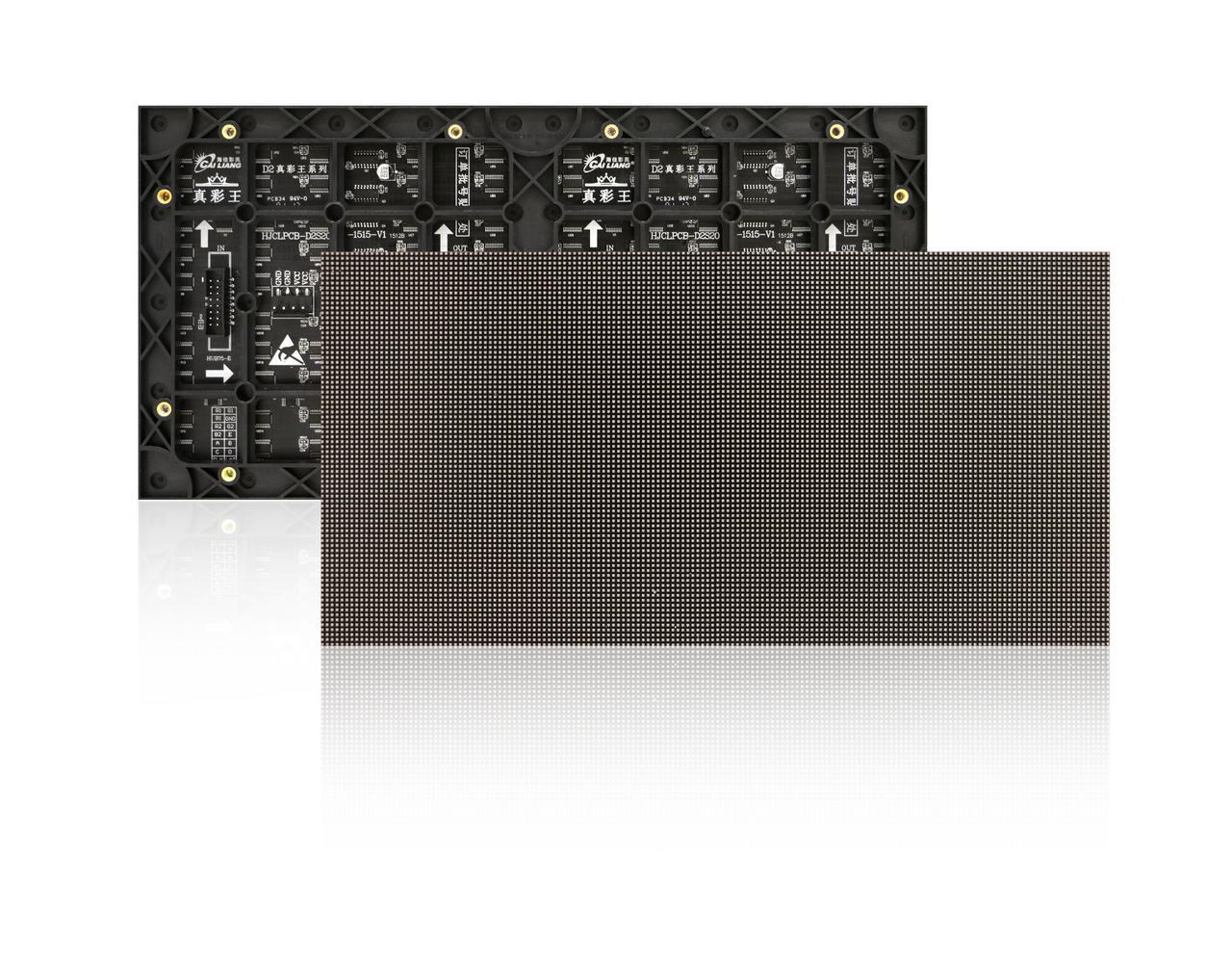 Светодиодный Р2,5 Внутренный экран