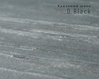 Каменный шпон D. Black 600х1200мм гибкий камень