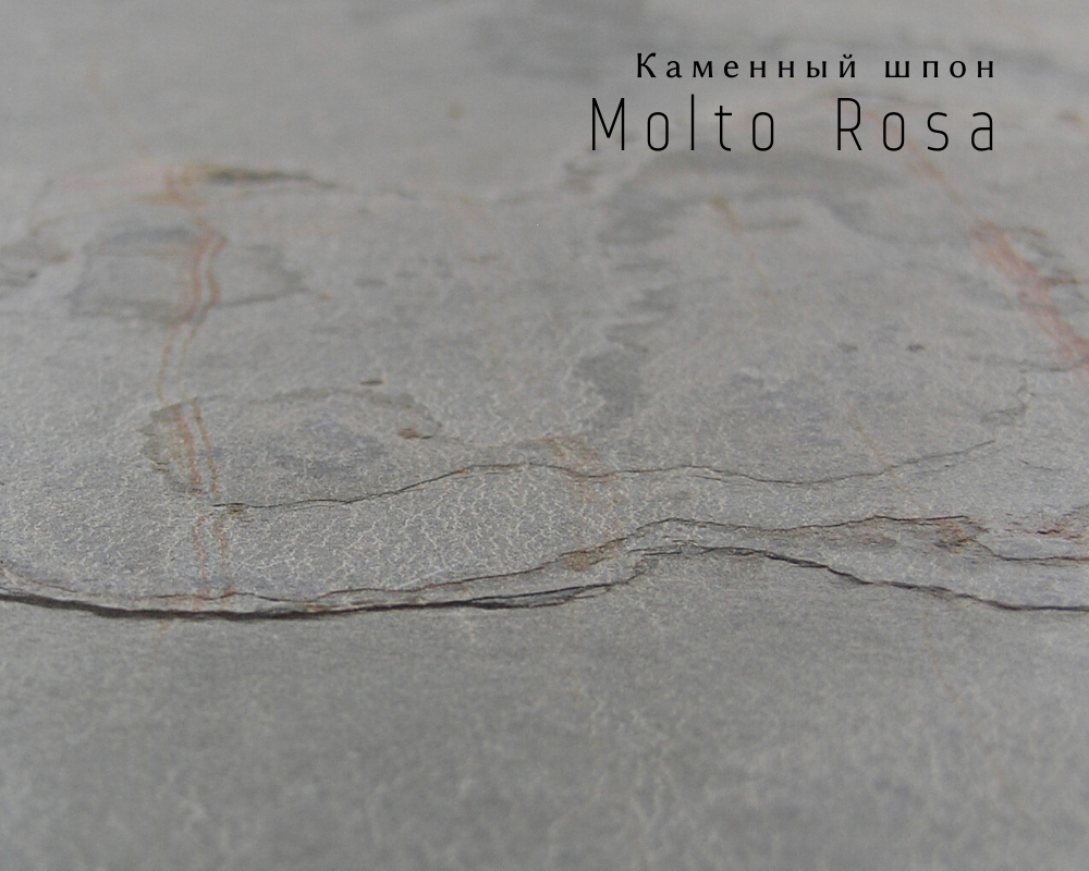 Каменный шпон Molto Rosa, гибкий камень