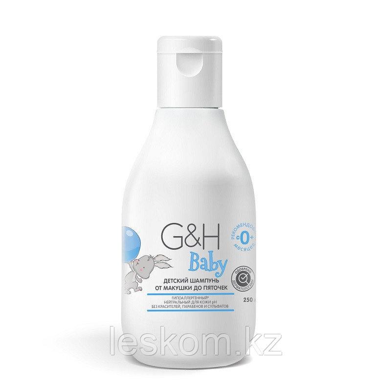 Детский шампунь G&H Baby