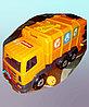 Инерционная машина, мусоровоз, Полесье.