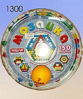 Мозаика. 150 детали.