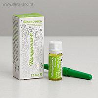 """Натуральное нативное зелёное масло """"Натуроник Флавотека"""", от гриппа и простуды 12 мл"""