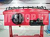Инфракрасный обогреватель газовый универсальный ATLAS, мощность 4.2 кВт, доставка, фото 5