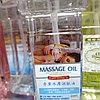 Массажное масло - Натуральное без запаха