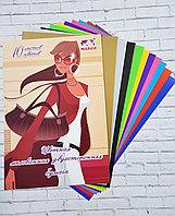 Цветная бумага двусторонняя, 10 листов