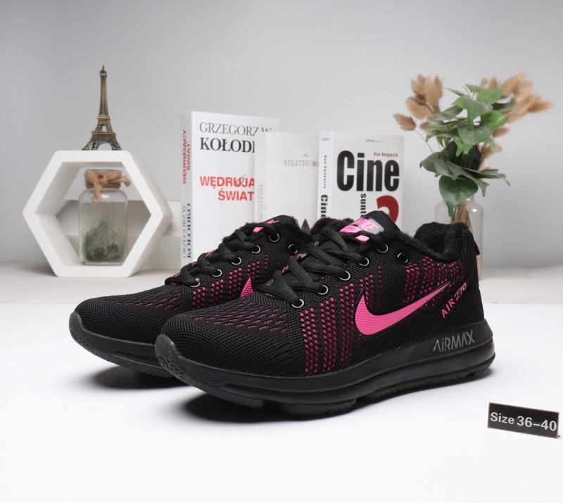 Женские зимние кроссовки Nike Air Max 270 с мехом (36-40)