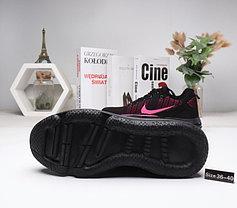 Женские зимние кроссовки Nike Air Max 270 с мехом (36-40), фото 2