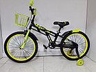 Детский велосипед Adil 20 колеса. С боковыми страховочными колесами., фото 2