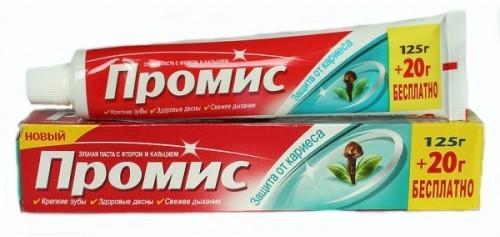 Зубная паста «Защита от кариеса»