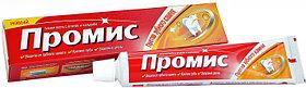 Зубная паста «От зубного камня»