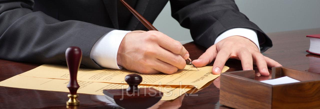 Составление предварительного договора купли-продажи квартиры