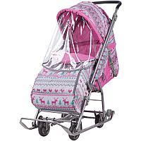 Санки - коляска комбинированная Умка 3-1 У 3-1 вязанный розовый, фото 1