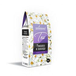 Ромашковый чай с лавандой