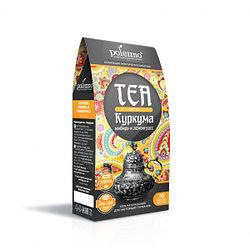 Чай куркума,имбирь и лемонграсс DETOX