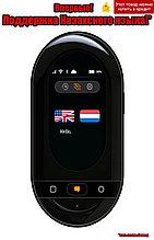 Elite Pro голосовой переводчик с переводом на Казахский язык*, а также 105 языков онлайн, 20 языков офф-лайн