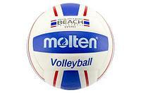 Волейбольный мяч Молтен